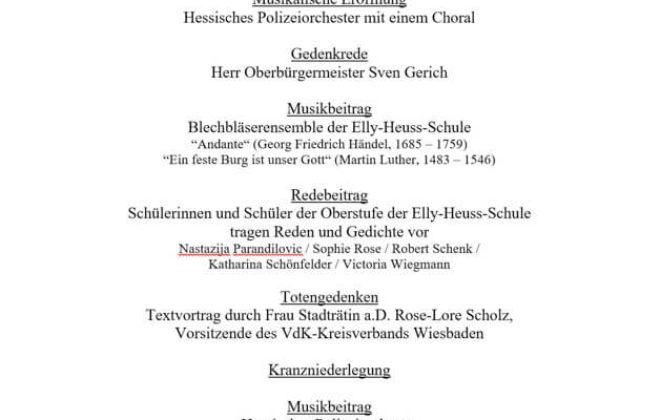 2018_11_Volkstrauert_Programm