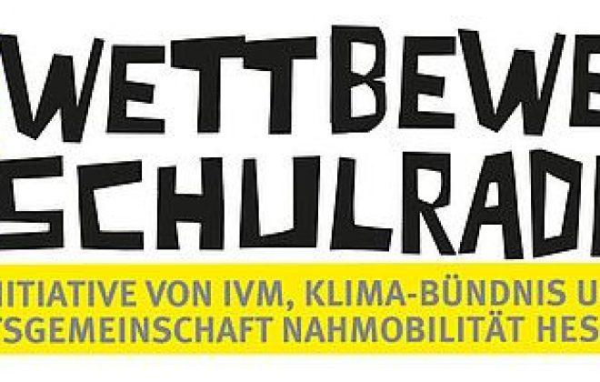 2019schulradeln_logo
